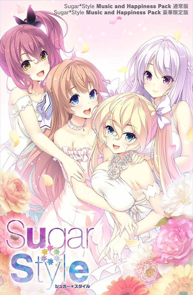 Sugar*Style Music and Happiness Pack